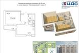 Пример планировки 1-комнатной квартиры в первой очереди ЖК Кантемировский, Петербург