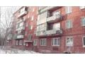 Продажа 1 квартиры в г.Омске ЛАО Привокзальный, ул.Академика Павлова д.31