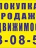 Риэлтор Александр
