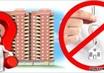 Отказ в получении ипотечного кредита